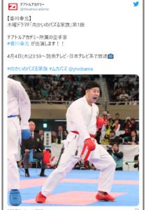 香川政夫の画像 p1_26