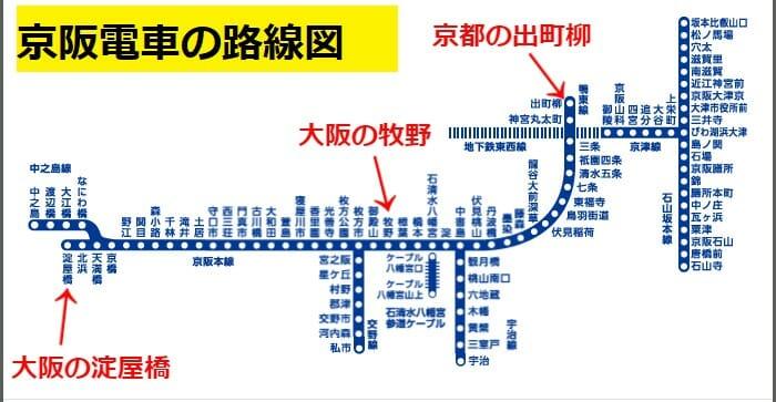 渋谷凪咲の実家の場所は京阪黄色