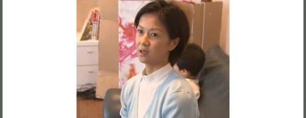野村萬斎の嫁の千恵子画像