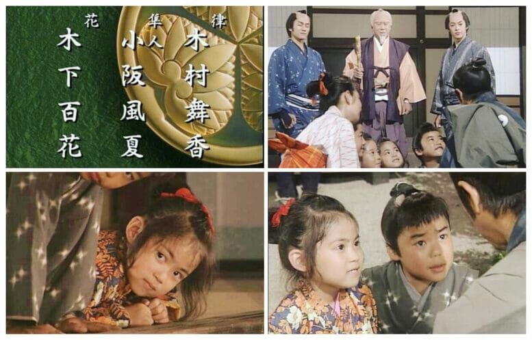 木下百花の姉と父親JR母親