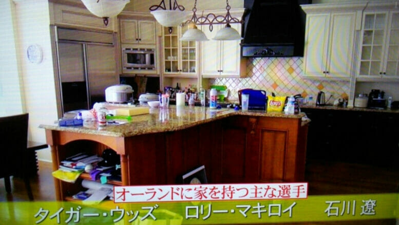 松山英樹の年収と収入源と自宅実家