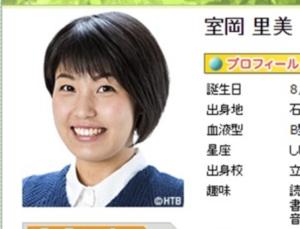 中島卓也が結婚の嫁妻の顔画像