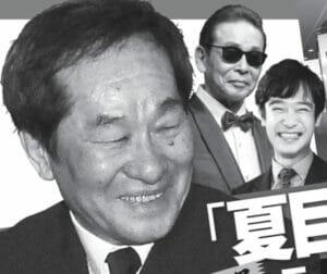 夏目三久と田辺社長手繋ぎ
