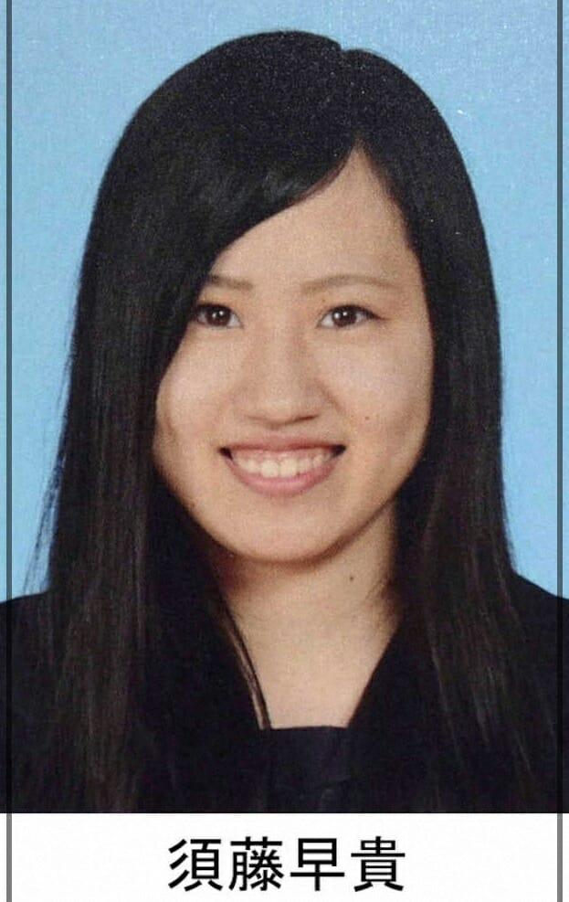 須藤早貴の学歴と家族wiki