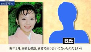 高橋由美子の旦那夫の顔画像