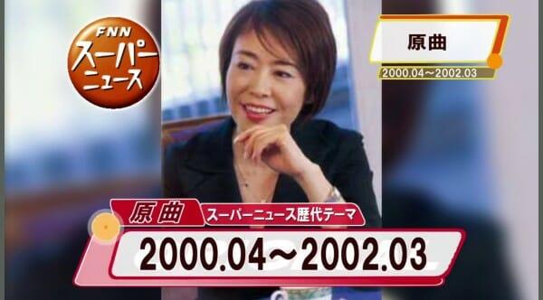 安藤優子の旦那夫の顔画像