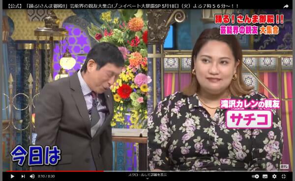 滝沢カレン幸子ハーフ結婚