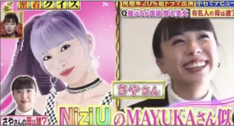 田中律子の娘さや現在NiziU