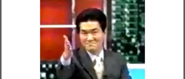 熊田曜子と島田紳助フライデー