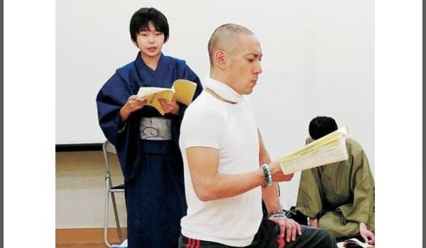 加藤清史郎の大学どこ青学