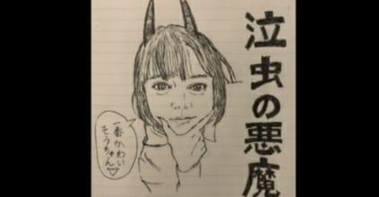 橋本知之の彼女と結婚wiki