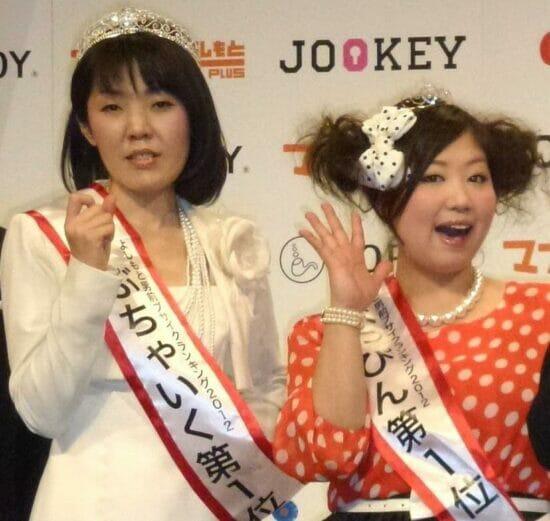 アジアン隅田の整形と婚活