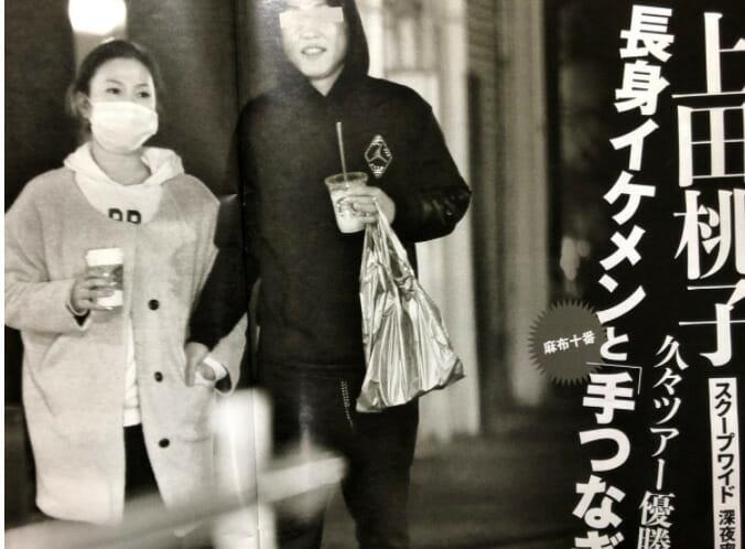 上田桃子の結婚相手と夫
