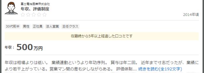 西田ひかる現在旦那夫の画像