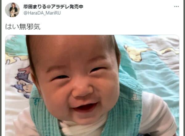 白井悠介と原田まりる結婚