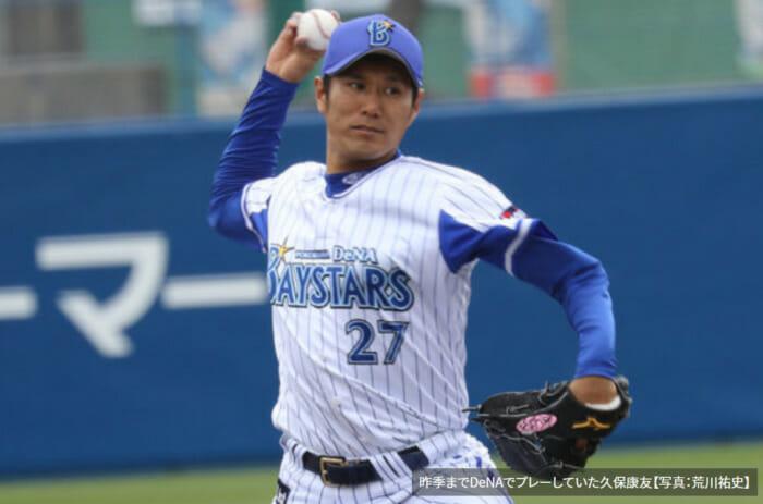 夏目三久ファンレター野球