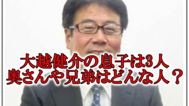 顔画像 沙都 富塚沙織さんのFacebook顔画像「美人で帝京大学出身だった」失踪事件|気になる君ニュース