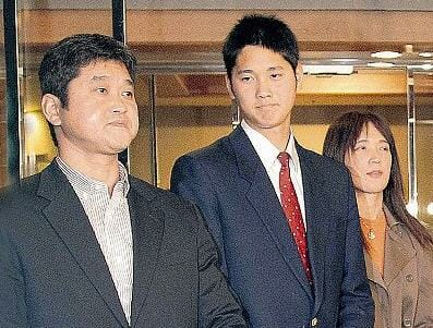 大谷翔平の両親の職業画像
